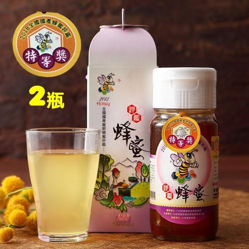 雲林古坑 【 評鑑特等獎龍眼蜜 】 700g (2瓶組)