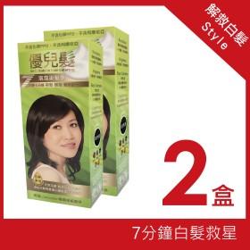 優兒髮泡泡染髮劑-二大盒組
